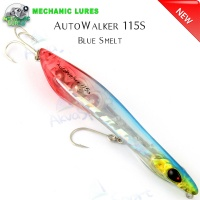 AutoWalker 115S | BLUE SMELT | Нов цвят