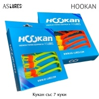 Кукан със 7 куки, въже и карабинер AS Lures Hookan