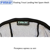 Filstar Floating Trout Net | Гумирана мрежа за кеп
