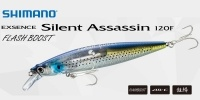 Повърхностен воблер Shimano Exsence Silent Assassin 120F Flash Boost