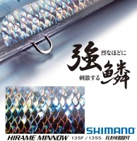 Hirame Minnow 135 Flash Boost | Strong Scales