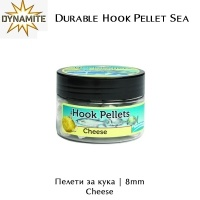 Пелети за Кука Cheese 8 mm | Dynamite Baits Durable Hook Pellet Sea