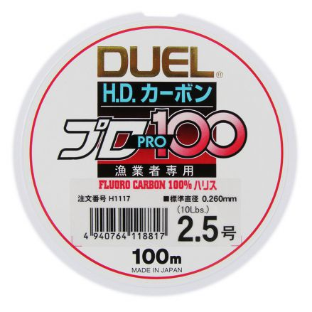 Флуорокарбоново влакно Duel H.D. Carbon PRO100S (100 м)