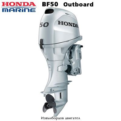 Двигател Honda BF 50 A4 LRTU (дълъг ботуш)